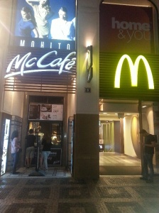 McCafe is separate from McDonalds
